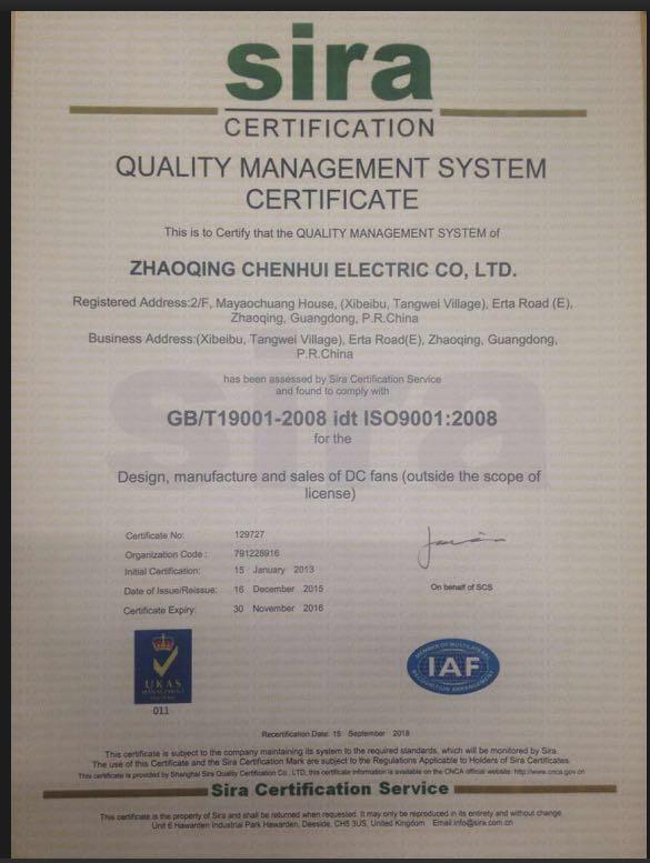 公司通过ISO9001:2008认证